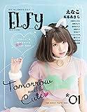 ELFy(エルフィ) Vol.1