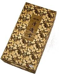 玉初堂のお香 清遠香 500g #601