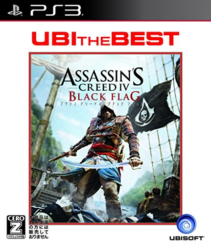 ユービーアイ・ザ・ベスト アサシン クリード4 ブラック フラッグ 【CEROレーティング「Z」】 - PS3