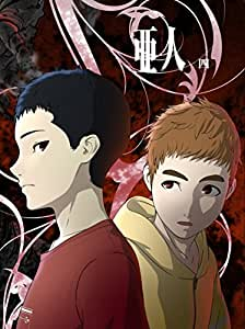 亜人 四 (初回生産限定版) [Blu-ray]