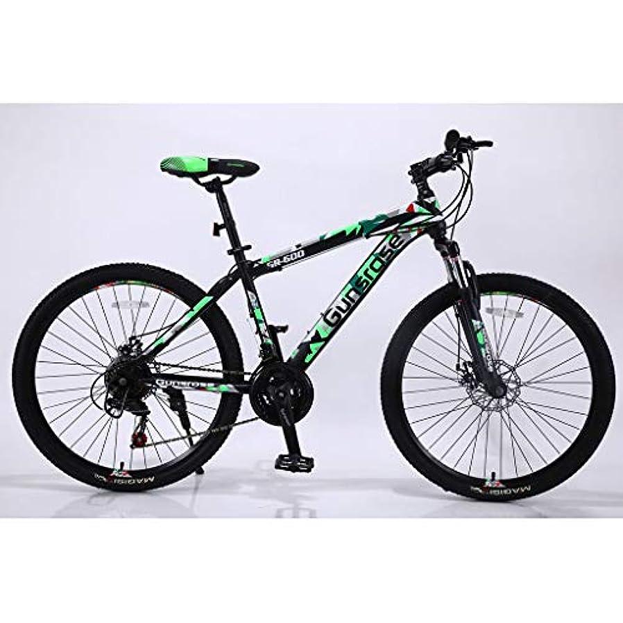 接尾辞重さ媒染剤YIRENXIAO 26インチ迷彩マウンテンバイク大人子供スノーモービル自転車可変速度オフロードレースショック吸収