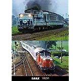 よみがえる20世紀の列車たち8 JR東海III ジョイフルトレイン<客車篇>
