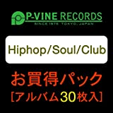 Pヴァイン・Hiphop/Soul/Clubアイテム・お買い得パック [アルバム・30枚入]
