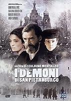 I Demoni Di San Pietroburgo [Italian Edition]