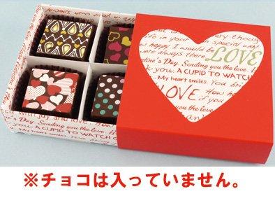 プリントチョコ専用BOXハートA バレンタインギフトボックス