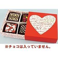 プリントチョコ専用BOX ハートA バレンタイン ギフトボックス