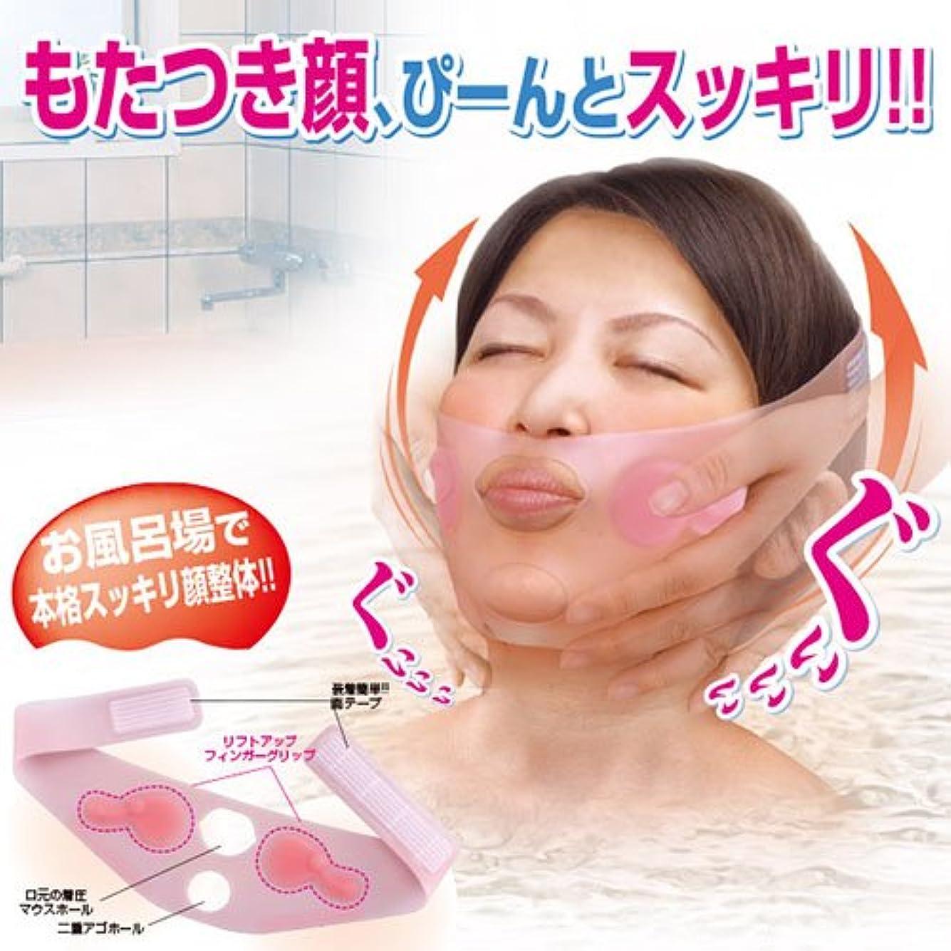 ポーン手用量PROIDEA(プロイデア) 揉まれるフェイスマスク