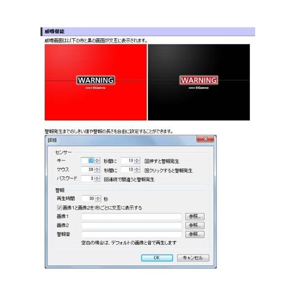 LB パソコンロック4 USB鍵付の紹介画像5