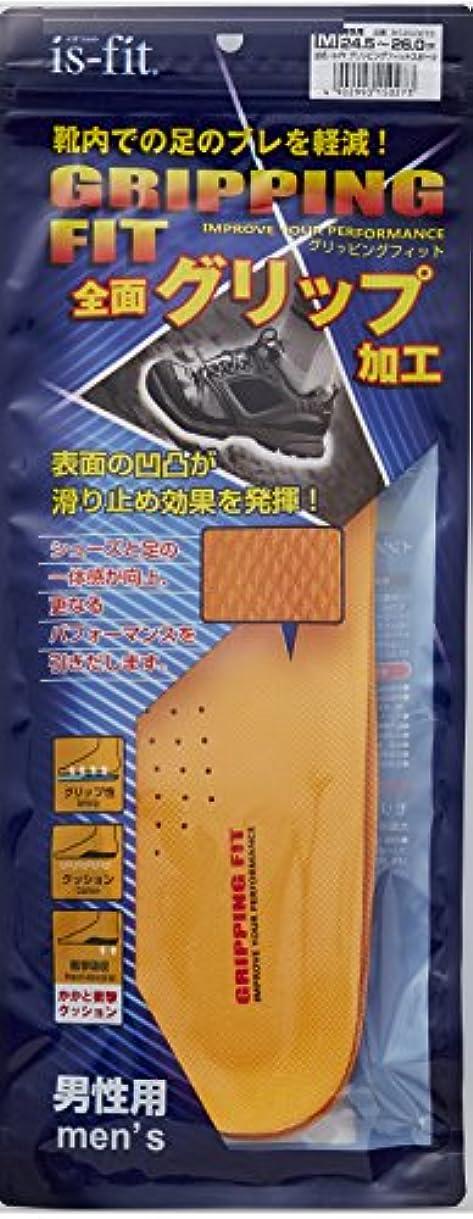 ウィンク頑丈予防接種is-fit グリッピングフィット インソール 男性用 M 24.5~26.0cm