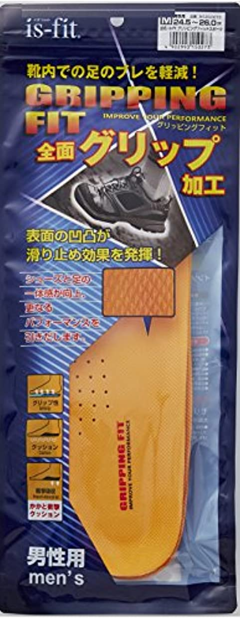 キルトチョコレートシルクis-fit グリッピングフィット インソール 男性用 M 24.5~26.0cm