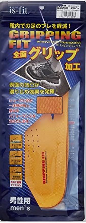 楽しませるラッチ解くis-fit グリッピングフィット インソール 男性用 M 24.5~26.0cm