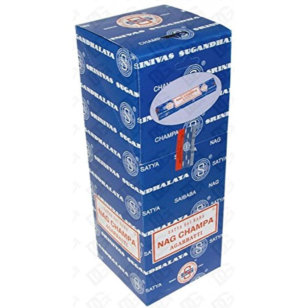 国際氷シングルNew Nag Champa 10g Incense Sticks Value Pack 10gx25=250g Original Insense Insence by Satya Sai Baba