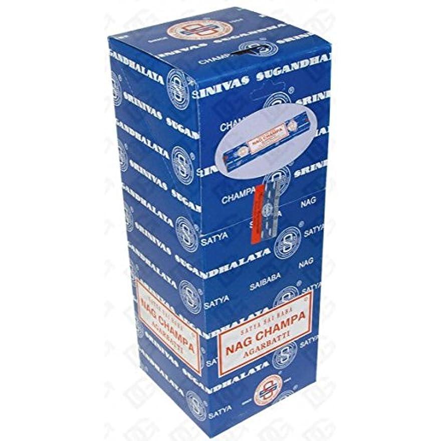 心のこもったバスト期間New Nag Champa 10g Incense Sticks Value Pack 10gx25=250g Original Insense Insence by Satya Sai Baba