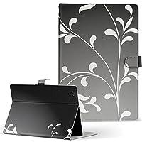 Lenovo TAB4 レノボ タブレット 手帳型 タブレットケース タブレットカバー カバー レザー ケース 手帳タイプ フリップ ダイアリー 二つ折り クール 黒 花 シンプル 000079