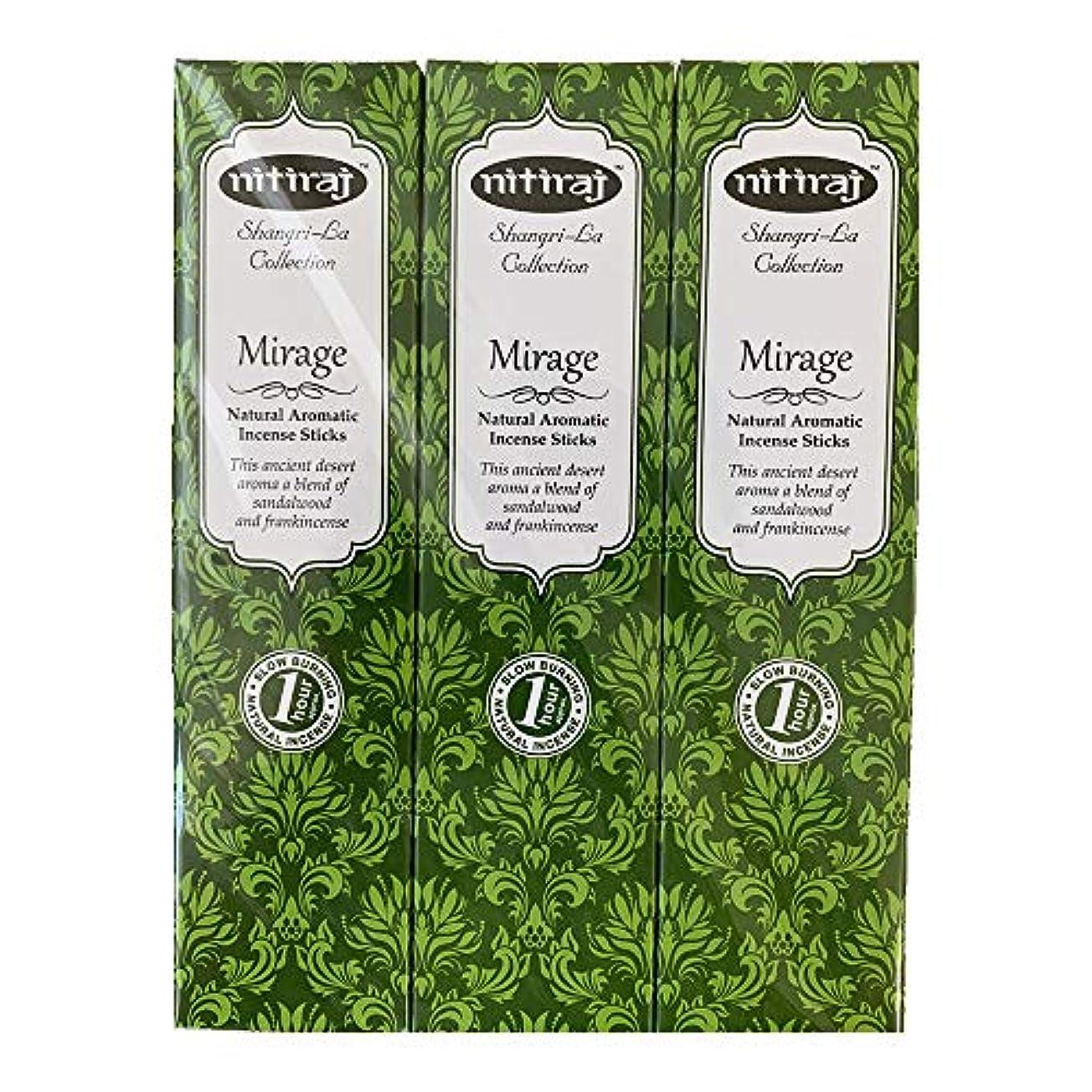 打撃廃棄する繰り返すお香 アロマインセンス Nitiraj(ニティラジ)Mirage(蜃気楼) 3箱セット(1箱10本入り) スティック型 100%天然素材 正規輸入代理店