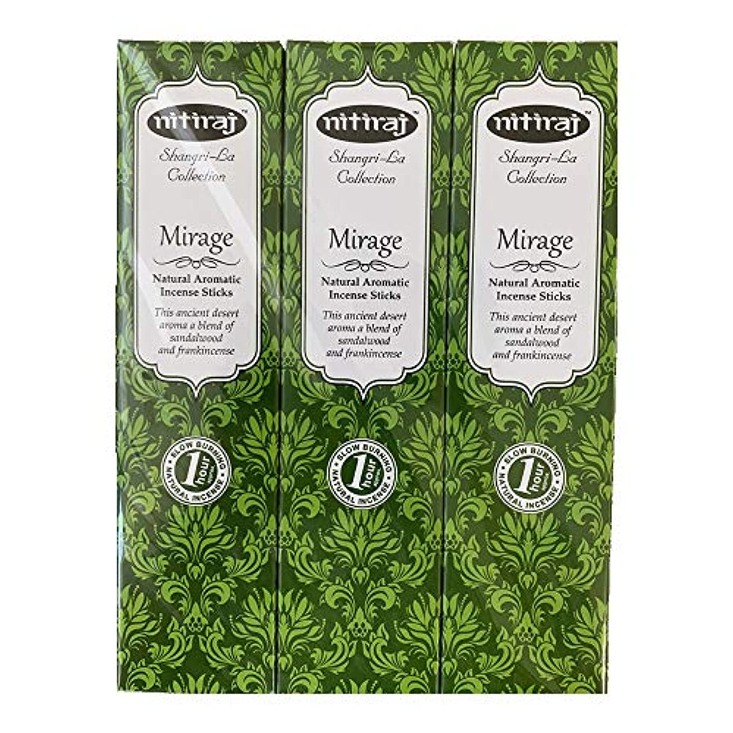 軽減する帽子限りなくお香 アロマインセンス Nitiraj(ニティラジ)Mirage(蜃気楼) 3箱セット(30本/1箱10本入り)100%天然素材