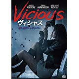 ヴィシャス/殺し屋はストリッパー [DVD]