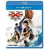トリプルX:再起動 3Dブルーレイ+ブルーレイセット [Blu-ray]