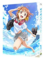 【Amazon.co.jp限定】 ラブライブ! サンシャイン!! Blu-ray 1 (特装限定版) (全巻購入特典:「録り下ろしドラマCD」引換シリ...