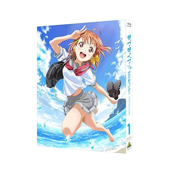 【Amazon.co.jp限定】 ラブライブ! ...の商品画像
