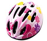 【SCGEHA】自転車用ヘルメット キッズ ジュニア 子ども用 50~58cm 調整可能