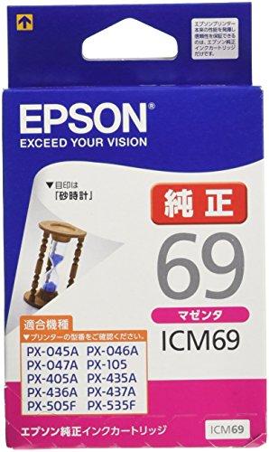 EPSON 純正インクカートリッジ ICM69 マゼンタ(目印:砂時計)