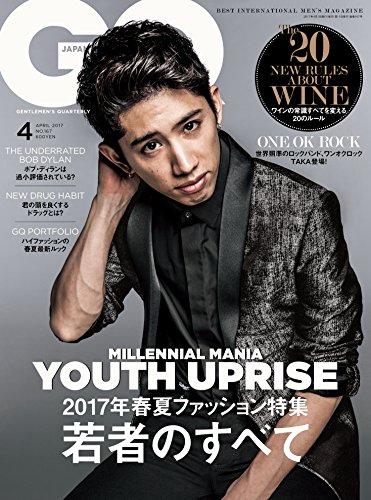 GQ JAPAN(ジーキュージャパン) 2017年 04 月号の詳細を見る