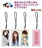 少女時代 スヨン SooYoung GIRLS' GENERATION 携帯 iPhone スマホ ストラップ 3個セット 3色イヤホンジャックピアス付き