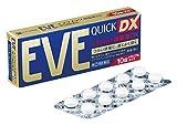 【指定第2類医薬品】イブクイック頭痛薬DX 10錠 ×5 ※セルフメディケーション税制対象商品