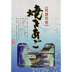 和光 焼きあご(箱入) 66g