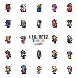 FINAL FANTASY TRIBUTE~THANKS~ 画像