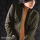 (ブラックバリア) BLACK VARIA ジャケット 豹柄 コーデュロイ 1ボタン テーラードジャケット カーキ 931008 M