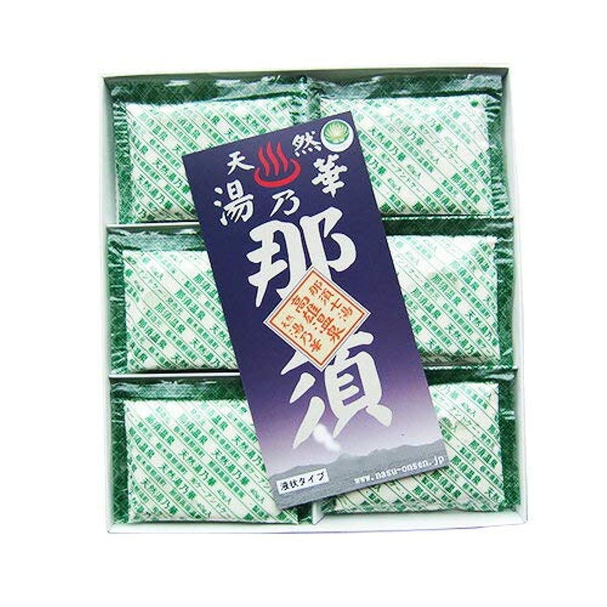 シュガーフック中級那須温泉 湯乃華12 包(12回分)