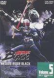 仮面ライダーBLACK VOL.5 [DVD] 画像