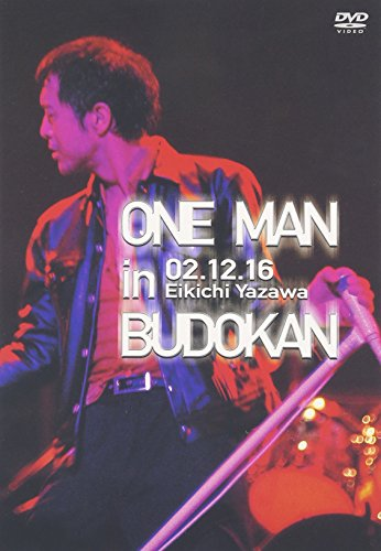 ONE MAN in BUDOKAN EIKICHI YAZAWA CONCERT TOUR 2002 [DVD]