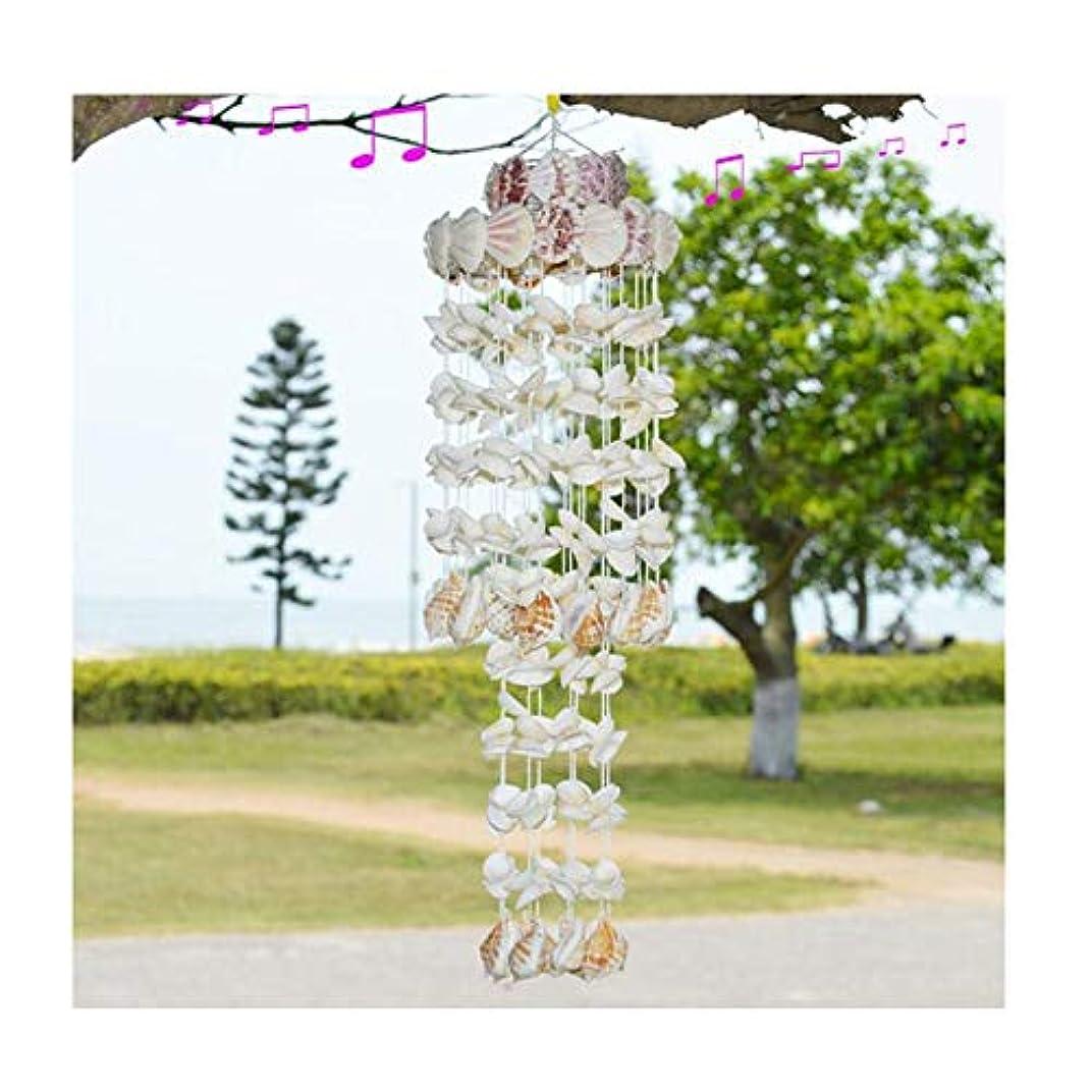 誤ただに関して風チャイム、ガールクリエイティブ手作りのナチュラルシェル風の鐘、ベッドルームの装飾、誕生日プレゼント、サイズ、60センチ (Color : White)