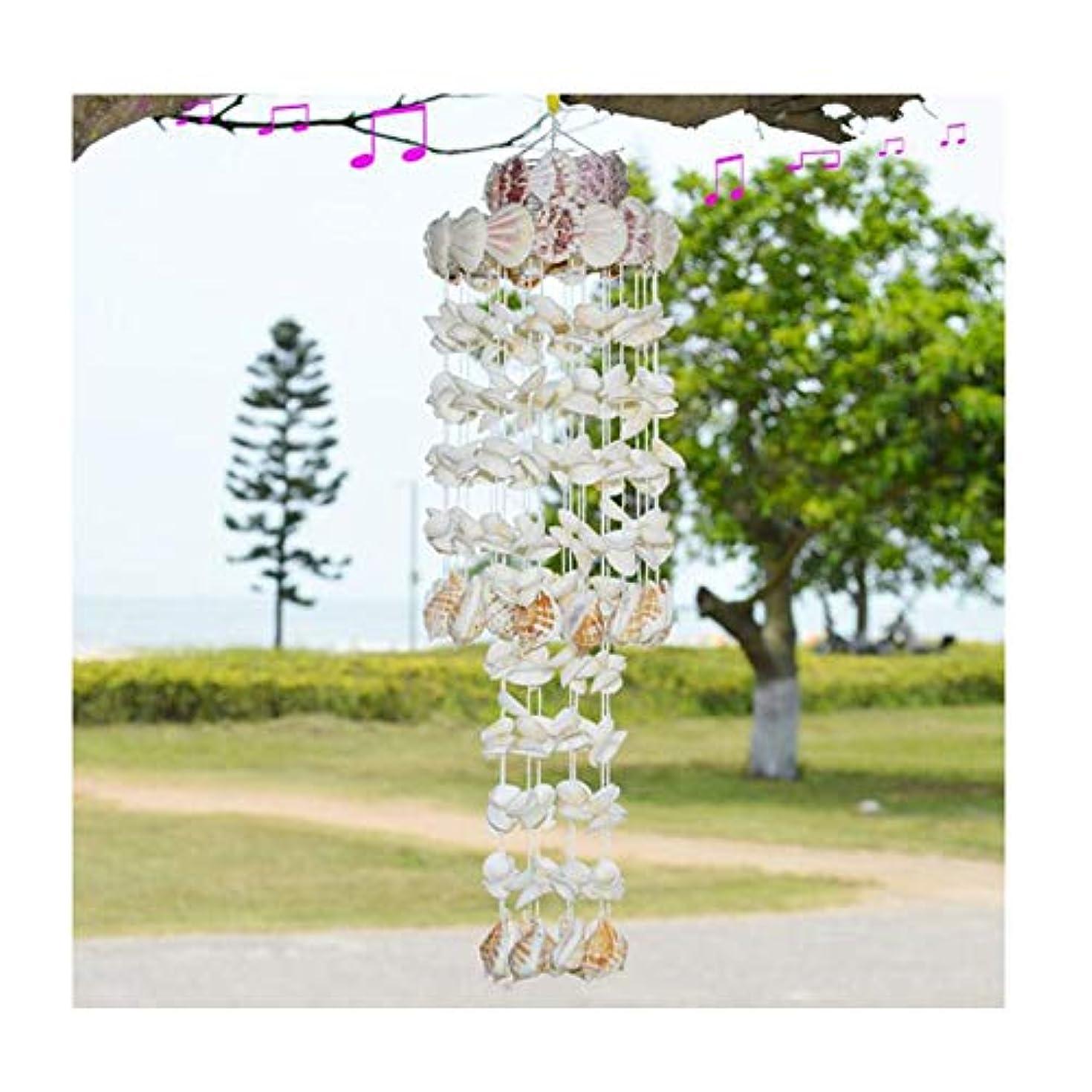 浴サルベージ粉砕する風チャイム、ガールクリエイティブ手作りのナチュラルシェル風の鐘、ベッドルームの装飾、誕生日プレゼント、サイズ、60センチ (Color : White)