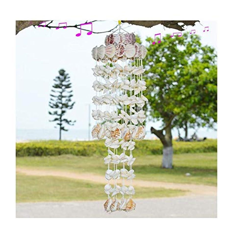 ラビリンス発明実験風チャイム、ガールクリエイティブ手作りのナチュラルシェル風の鐘、ベッドルームの装飾、誕生日プレゼント、サイズ、60センチ (Color : White)