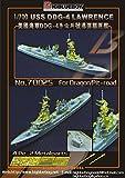1/700 米海軍ミサイル駆逐艦 ローレンス 1979 用エッチング for Dragon