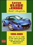洋書「ロータス・エリーゼ & エキシージ(1996〜2005) 」
