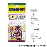 ヤマシタ(YAMASHITA) ワカサギ仕掛 NWA5A 2-0.3-0.6