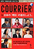 COURRiER Japon (クーリエ ジャポン) 2012年 05月号 [雑誌] [雑誌] / 講談社 (刊)