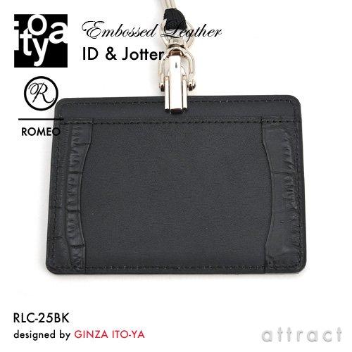 ITO-YA 銀座・伊東屋 イトーヤ ROMEO ロメオ RLC-25BK カラー:ブラック Embossed Leather クロコ型押しシリーズ ID & Jotter ID&ジョッター 横型 名札ケース 牛革 レザー 本革 エンボス加工