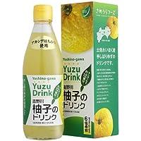 吉野川柚子のドリンク 360ml×3本 さめうらフーズ 柚子の名産地・高知県れいほく産のユズを手しぼりした柚子果汁にアカシアはちみつをブレンドした希釈ドリンク さわやかなゆずの香りとやわらかな甘さ
