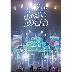 "miwa ARENA tour 2017""SPLASH☆WORLD"