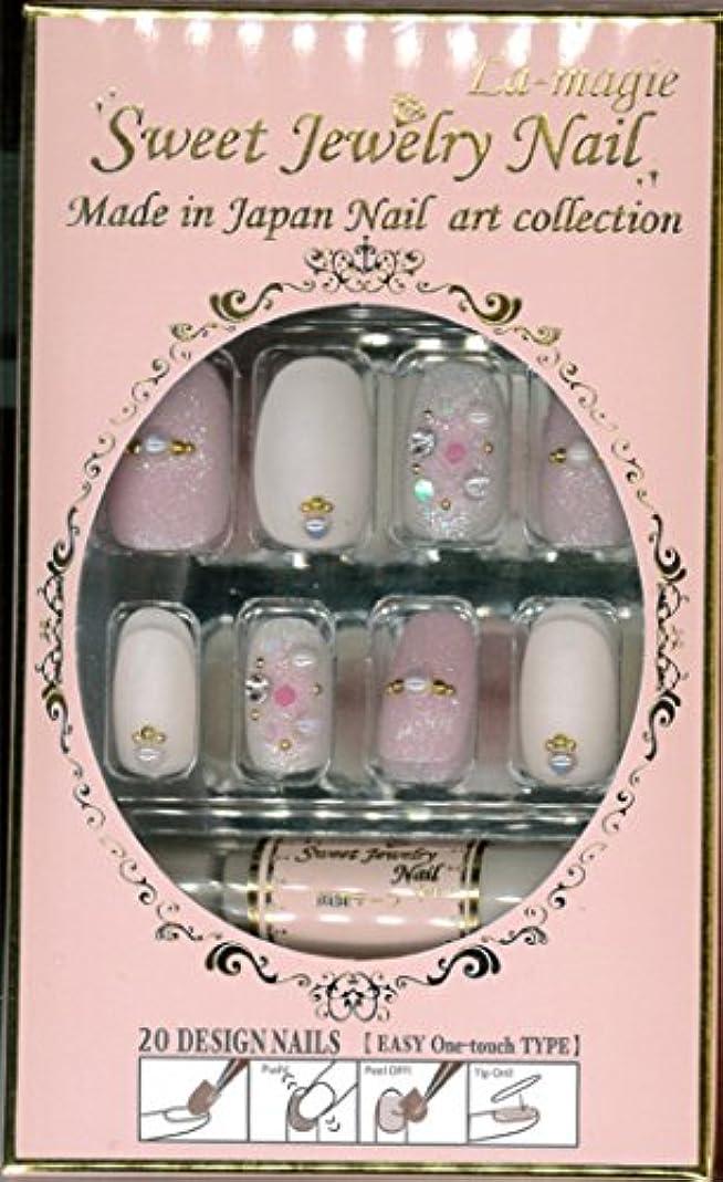 高く周囲作成者Sweet Jewelry Nail ネイルチップ (La-magie)ラ?マジィ LJ-61