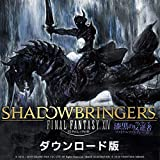 ファイナルファンタジーXIV: 漆黒のヴィランズ コレクターズエディション【早期予約特典コード 配信】【Amazon.co.jp限定】オリジナルPC壁紙 配信 |Win対応オンラインコード版