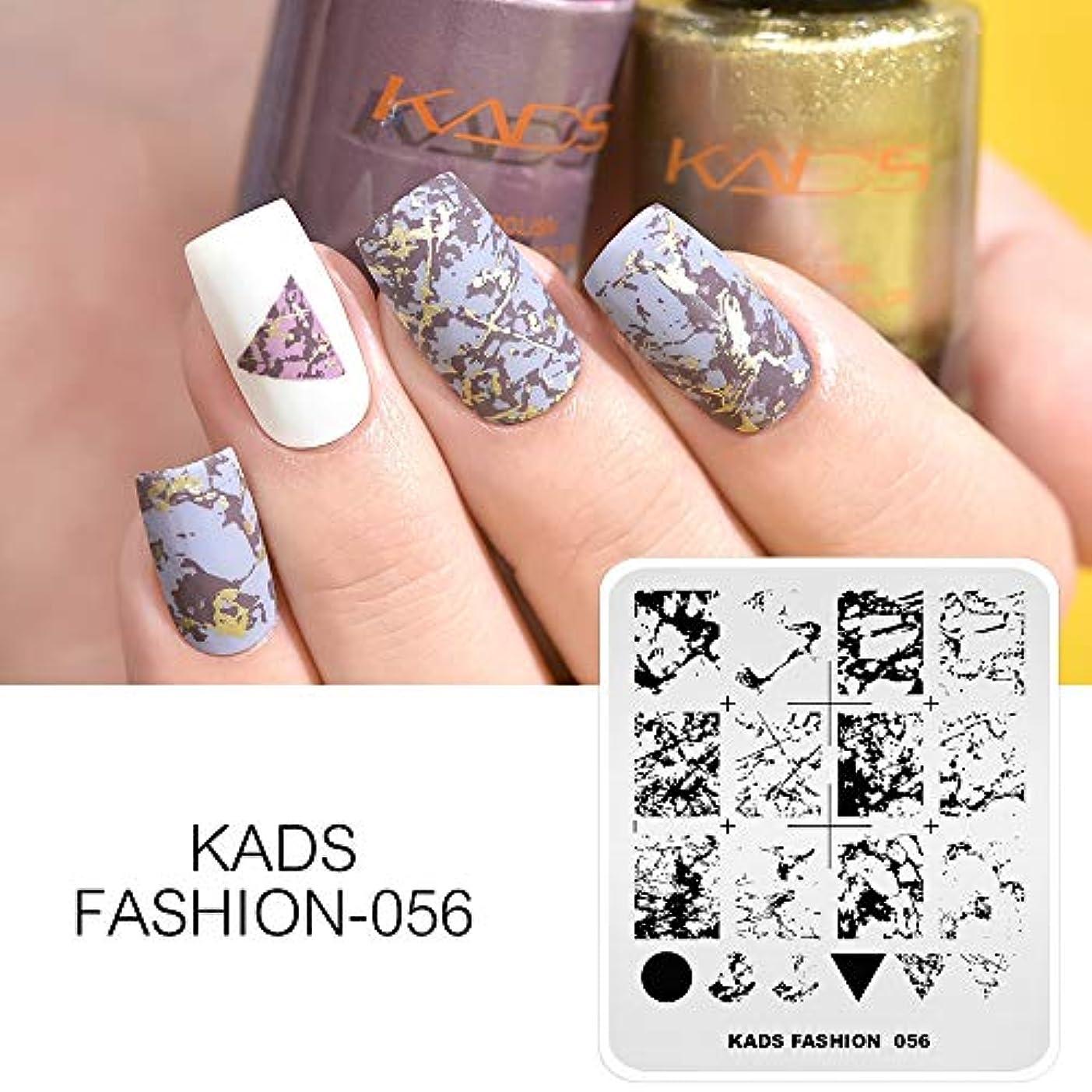 滞在換気する減少KADS ネイルプレート スタンププレート ファッションスタイル 不規則図案 マニキュア道具 ネイルイメージプレート ネイルアートツール (FA056)