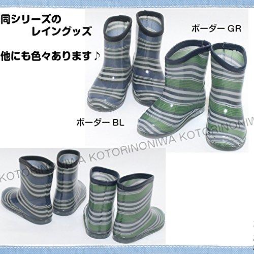 ザジーザップス 長靴 レインブーツ レインシューズ 子ども用 キッズ (21cm, ボーダー柄グリーン)