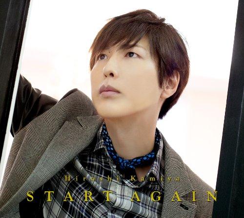 START AGAIN(豪華盤)(DVD付)の詳細を見る